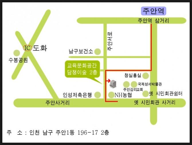 2014 성서한국 지역별대회 - 인천부천대회 약도