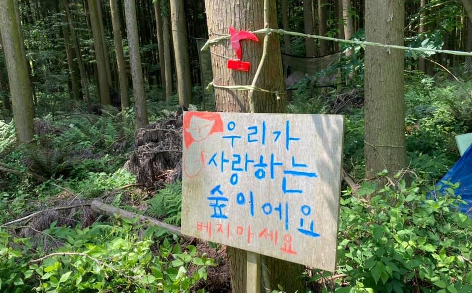 개척자들 송강호 박사 면회 / 제주평화순레 답사 포스터