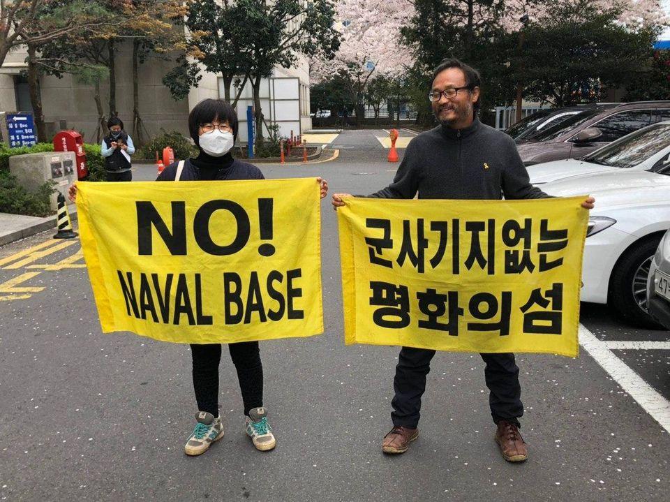 평화운동가 송강호박사 석방탄원서 서명하기 포스터